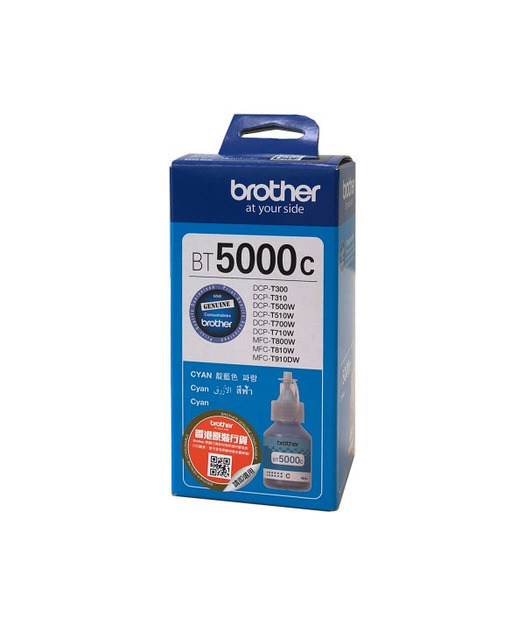Brother BT5000C Cyan Mürekkep