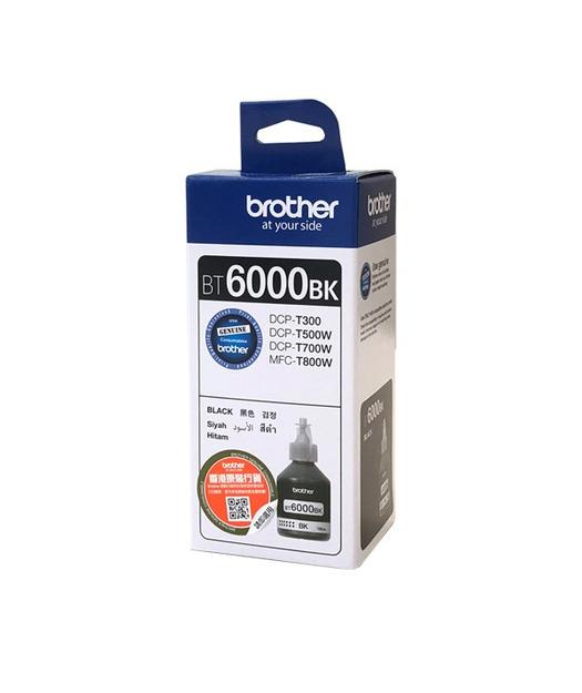 Brother BT6000BK Siyah Mürekkep