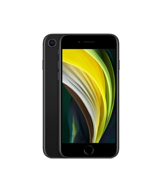 iPhoneSE 128GB Siyah