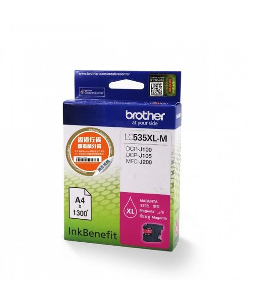 Brother Brother LC535XL-M Kırmızı Kartuş