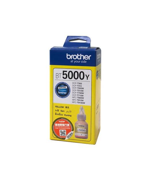 Brother BT5000Y Sarı Mürekkep