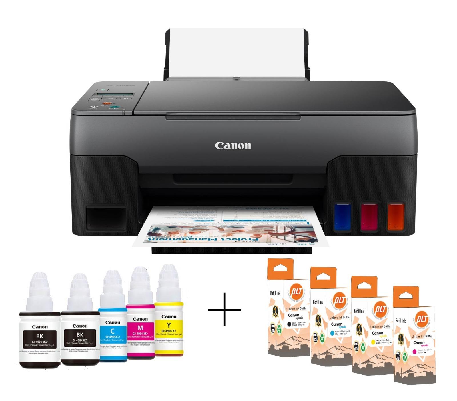 CANON G2420 Çok Fonksiyonlu Renkli Yazıcı (Mürekkep Hediyeli)